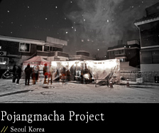 Pojangmacha Project